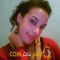 أنا سمية من المغرب 30 سنة عازب(ة) و أبحث عن رجال ل التعارف