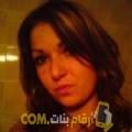 أنا جودية من لبنان 32 سنة عازب(ة) و أبحث عن رجال ل الصداقة