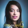 أنا لوسي من لبنان 23 سنة عازب(ة) و أبحث عن رجال ل المتعة