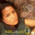 أنا حلى من الكويت 32 سنة عازب(ة) و أبحث عن رجال ل المتعة