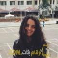 أنا ثورية من لبنان 19 سنة عازب(ة) و أبحث عن رجال ل الصداقة