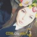 أنا لميس من الكويت 21 سنة عازب(ة) و أبحث عن رجال ل الحب