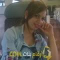 أنا نيرمين من مصر 24 سنة عازب(ة) و أبحث عن رجال ل الزواج