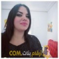 أنا ثورية من المغرب 31 سنة عازب(ة) و أبحث عن رجال ل التعارف