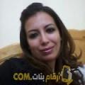 أنا نظرة من المغرب 31 سنة عازب(ة) و أبحث عن رجال ل الزواج