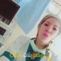 أنا نجمة من السعودية 22 سنة عازب(ة) و أبحث عن رجال ل المتعة
