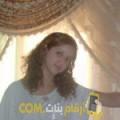 أنا رشيدة من الجزائر 28 سنة عازب(ة) و أبحث عن رجال ل الزواج