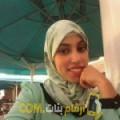 أنا أمال من الكويت 25 سنة عازب(ة) و أبحث عن رجال ل الزواج
