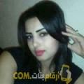 أنا هنادي من اليمن 23 سنة عازب(ة) و أبحث عن رجال ل الحب