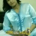 أنا هانية من البحرين 27 سنة عازب(ة) و أبحث عن رجال ل المتعة
