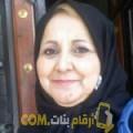 أنا شهرزاد من المغرب 47 سنة مطلق(ة) و أبحث عن رجال ل الحب