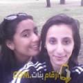 أنا شريفة من اليمن 20 سنة عازب(ة) و أبحث عن رجال ل الدردشة