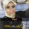 أنا شاهيناز من المغرب 31 سنة مطلق(ة) و أبحث عن رجال ل التعارف