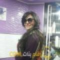 أنا دانة من الإمارات 42 سنة مطلق(ة) و أبحث عن رجال ل الصداقة