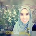 أنا وسيمة من سوريا 22 سنة عازب(ة) و أبحث عن رجال ل المتعة