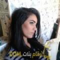 أنا شامة من الكويت 26 سنة عازب(ة) و أبحث عن رجال ل التعارف