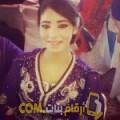 أنا غزال من عمان 21 سنة عازب(ة) و أبحث عن رجال ل الصداقة
