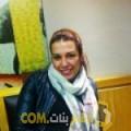 أنا شادية من ليبيا 33 سنة مطلق(ة) و أبحث عن رجال ل الحب