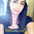 أنا أمينة من الكويت 20 سنة عازب(ة) و أبحث عن رجال ل التعارف