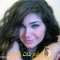 أنا ديانة من الأردن 31 سنة مطلق(ة) و أبحث عن رجال ل الزواج