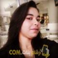 أنا آمل من الجزائر 20 سنة عازب(ة) و أبحث عن رجال ل الزواج