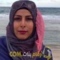 أنا لمياء من سوريا 32 سنة مطلق(ة) و أبحث عن رجال ل الحب
