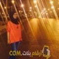 أنا نظرة من الكويت 26 سنة عازب(ة) و أبحث عن رجال ل الحب