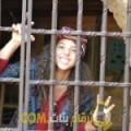 أنا إيمة من المغرب 22 سنة عازب(ة) و أبحث عن رجال ل التعارف