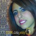 أنا جنان من الكويت 27 سنة عازب(ة) و أبحث عن رجال ل الزواج