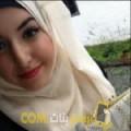 أنا بشرى من عمان 38 سنة مطلق(ة) و أبحث عن رجال ل الحب