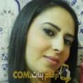 أنا نزيهة من سوريا 31 سنة عازب(ة) و أبحث عن رجال ل الزواج