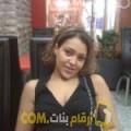 أنا سراح من عمان 28 سنة عازب(ة) و أبحث عن رجال ل الدردشة