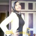 أنا آنسة من سوريا 26 سنة عازب(ة) و أبحث عن رجال ل الدردشة