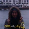 أنا فاطمة الزهراء من تونس 22 سنة عازب(ة) و أبحث عن رجال ل التعارف