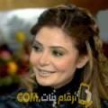 أنا شيرين من الجزائر 31 سنة مطلق(ة) و أبحث عن رجال ل الدردشة