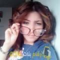 أنا فاتي من عمان 24 سنة عازب(ة) و أبحث عن رجال ل الصداقة