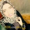 أنا حبيبة من فلسطين 23 سنة عازب(ة) و أبحث عن رجال ل المتعة