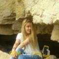 أنا منال من البحرين 21 سنة عازب(ة) و أبحث عن رجال ل الحب