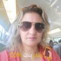 أنا مونية من مصر 29 سنة عازب(ة) و أبحث عن رجال ل الدردشة