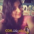 أنا شيماء من اليمن 22 سنة عازب(ة) و أبحث عن رجال ل الصداقة