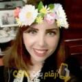 أنا ميرال من الإمارات 33 سنة مطلق(ة) و أبحث عن رجال ل الزواج