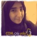 أنا منار من الكويت 22 سنة عازب(ة) و أبحث عن رجال ل الحب