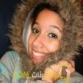 أنا نعمة من المغرب 29 سنة عازب(ة) و أبحث عن رجال ل الزواج