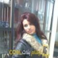 أنا نيات من اليمن 23 سنة عازب(ة) و أبحث عن رجال ل الحب