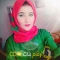 أنا هدى من السعودية 26 سنة عازب(ة) و أبحث عن رجال ل التعارف