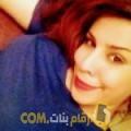 أنا نسيمة من الجزائر 23 سنة عازب(ة) و أبحث عن رجال ل الصداقة