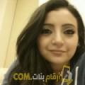 أنا سهيلة من الجزائر 33 سنة مطلق(ة) و أبحث عن رجال ل المتعة