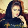 أنا رفيقة من الكويت 28 سنة عازب(ة) و أبحث عن رجال ل المتعة
