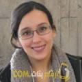 أنا شهد من عمان 28 سنة عازب(ة) و أبحث عن رجال ل التعارف