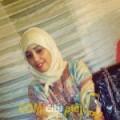 أنا صوفي من البحرين 24 سنة عازب(ة) و أبحث عن رجال ل الحب